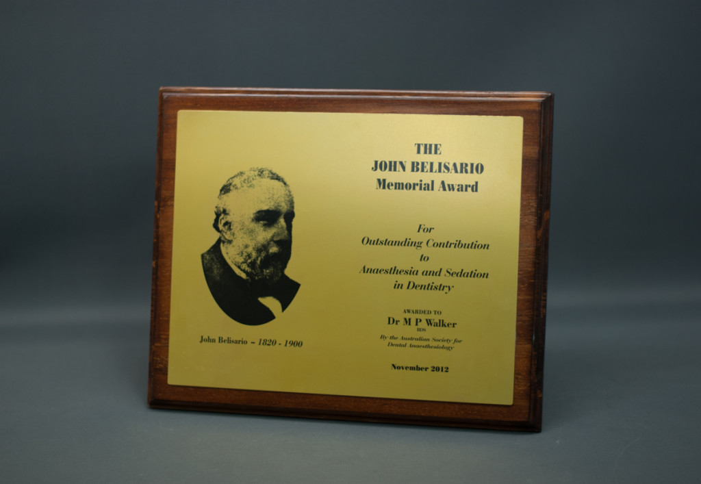 The Old John Belisario Memorial Award [not made by Design Awards]