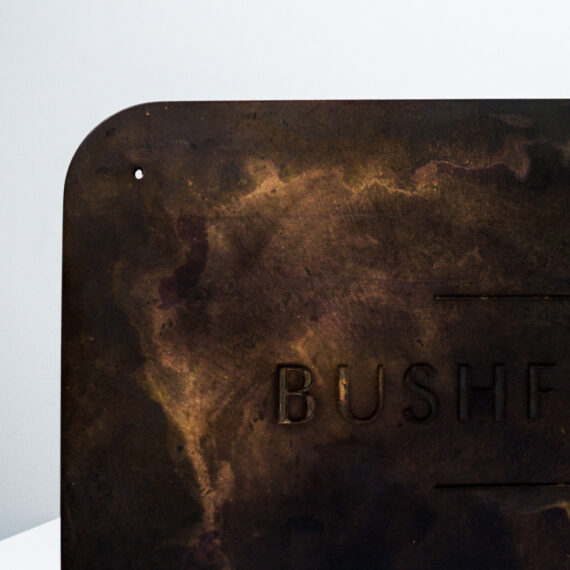 Bushfurlong Farm Patinated Brass Entry Sign Detail