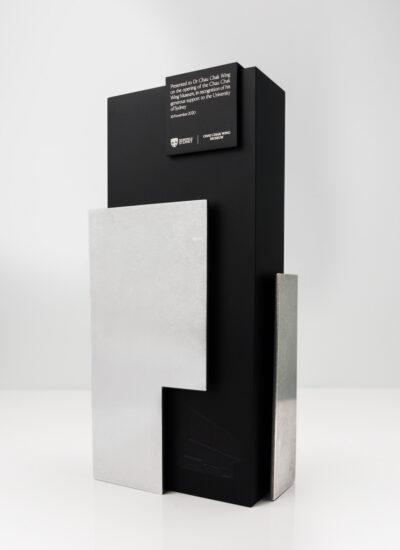 The Chau Chak Wing Museum Commemorative Custom Award Trophy