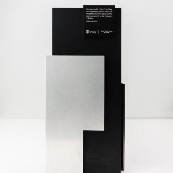 The Chau Chak Wing Museum Sydney University Commemorative Trophy